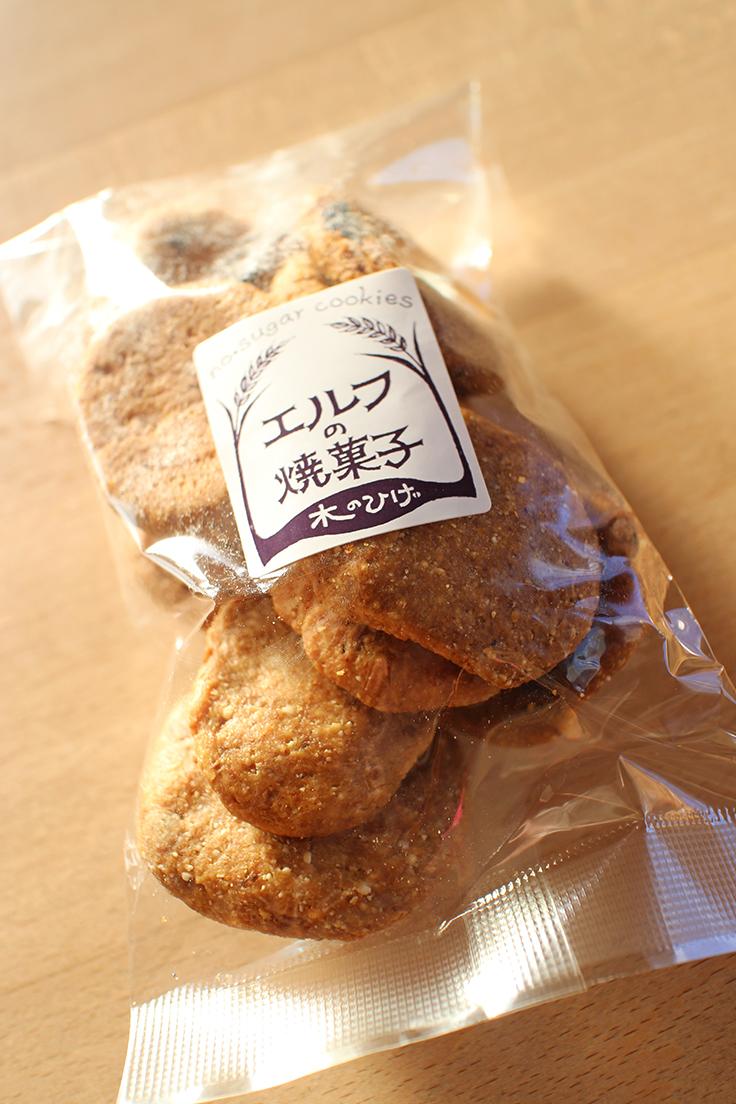 エルフの焼き菓子