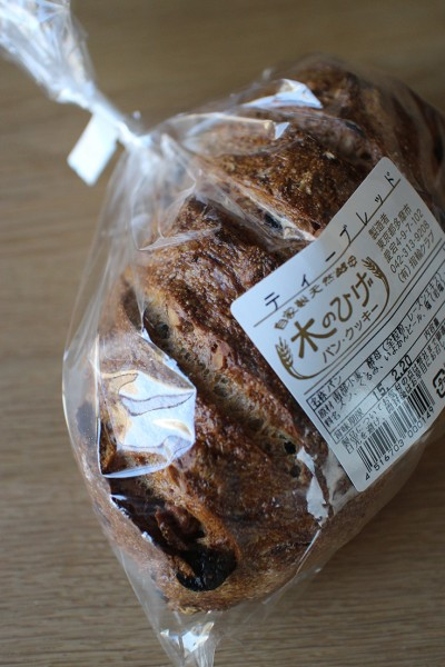 木のひげ Kinohige's tea bread