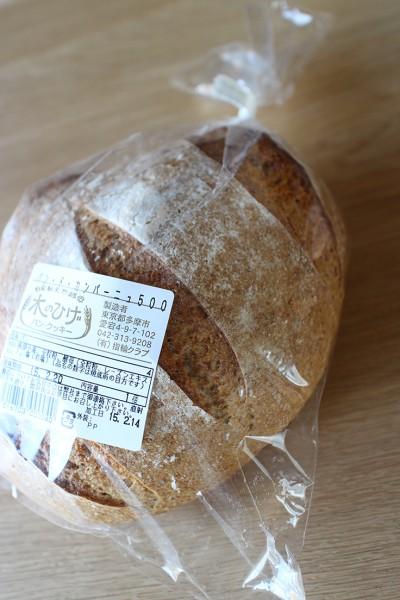 木のひげ Kinohigé's pains de campagne
