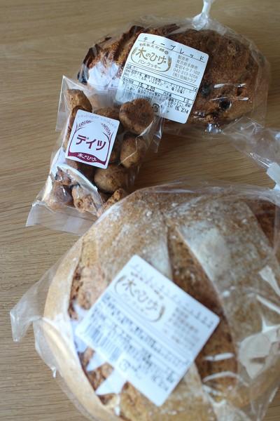 木のひげ Kinohigé's bread & cookies