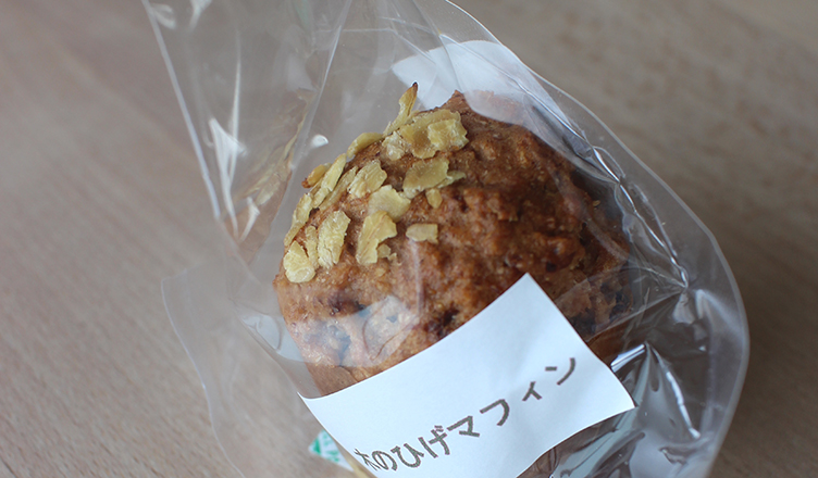 muffin by Kinohigé 木のひげマフィン LifeStying by edochiana