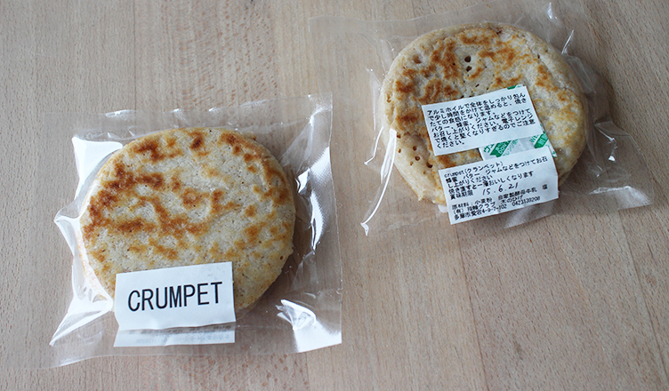 Crumpets by Kinohigé 木のひげ