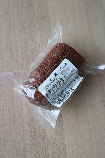 rye bread by Kinohigé 木のひげのライ麦パン